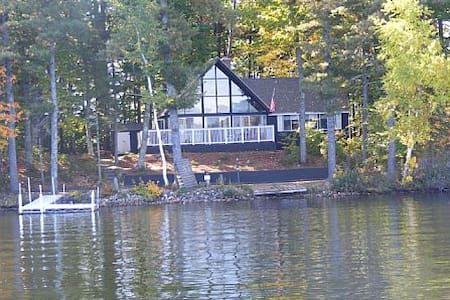 Summer Cottage Lakehouse - on an Island! - Shapleigh - Hytte