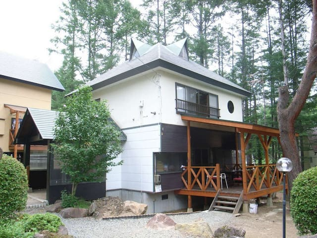 Condominium wrapped in the beautiful forest nature at the foot of Bandai Mountain【しゃくなげNO.7】