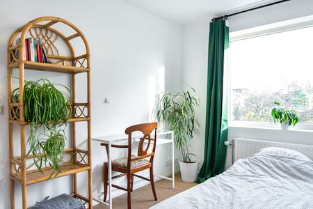 Cosy, quiet and sunny private room - 蒂尔堡(Tilburg) - 独立屋