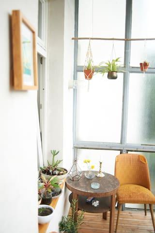 Peaceful room in bright flat - Leipzig - Condo