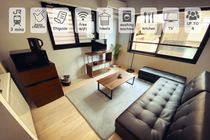 Super NEW apt/3mins to JR/Free High Speed WiFi 5-2