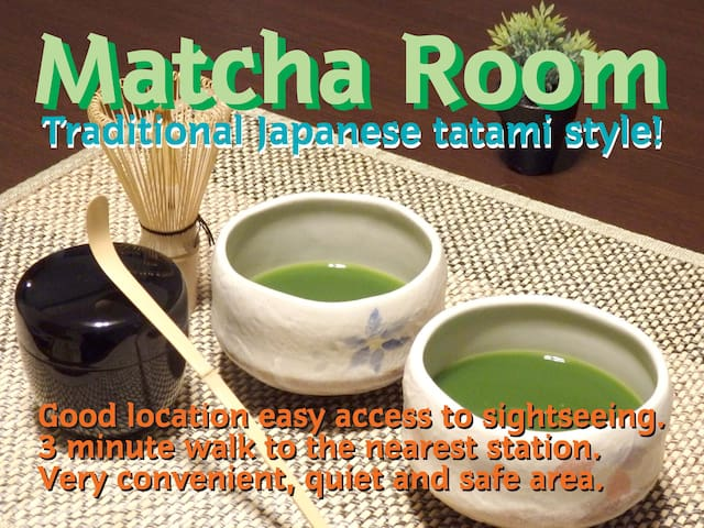 Matcha Room/Free mobile Wi-Fi and 4 bicycles!