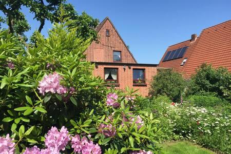 Ruhige Ferienwohnung in Cuxhaven - Apartment
