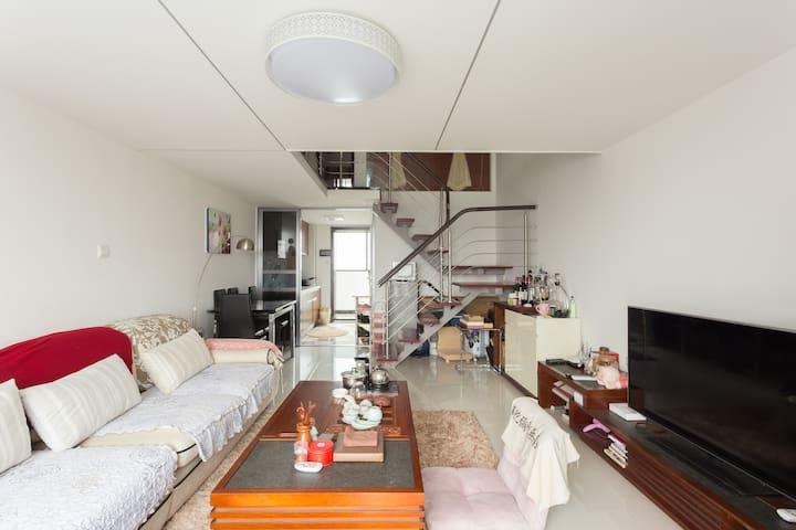 旅行家 - Shanghai - Apartment