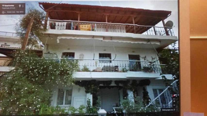 cosy home - Kamatero - บ้าน
