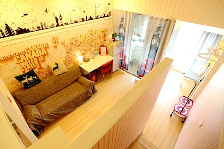 Delicate loft, Great facilities - Chengdu - Apartment