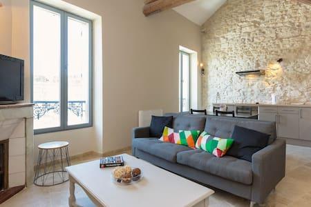 Appartement neuf 5 personnes centre-ville Avignon - Avignon