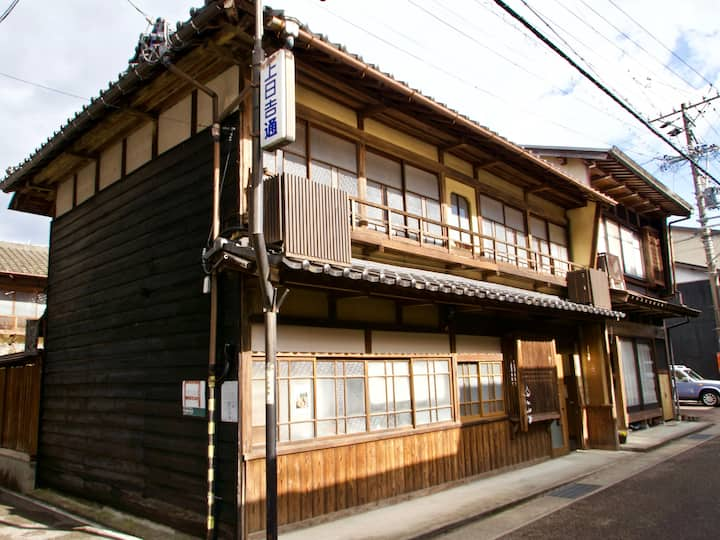 Remodeled Geisha House in Medieval Castle Town