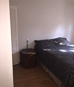 Comfy Room off I-270 and Close to Metro Stop - Gaithersburg