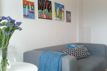 Colourful, 1 bd apt next to the Cyprus University - Aglantzia