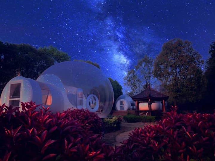 南京星约南山醇美野奢泡泡屋民宿--天玑温馨双人泡,紧邻院内凉亭的泡泡