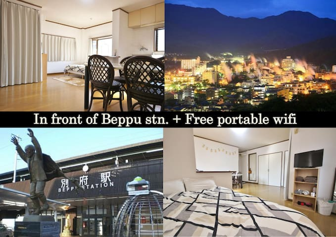 【①In front of Beppu Stn. + Free portable wifi♪】
