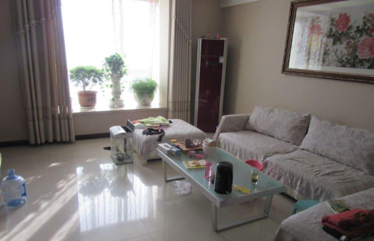 心愿 - Hefei Shi - Appartement