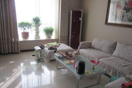 心愿 - Hefei Shi - Wohnung