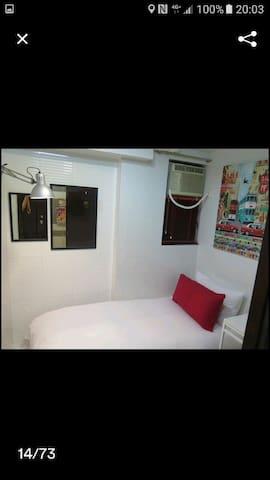 SOLO BED - PRIVATE ROOM@ 1 MIN MTR - 4th floor, Flat E3(block E) - Huoneisto