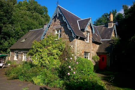 Comfortable twin room in Acharn, Loch Tay - Perth and Kinross - House