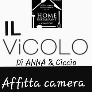 Il vicolo 2 di Anna & Ciccio