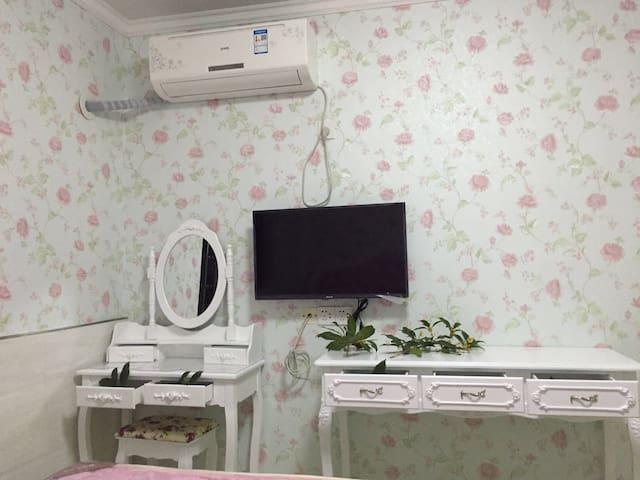 美好公寓,享受在义乌 - Jinhua - Huoneisto