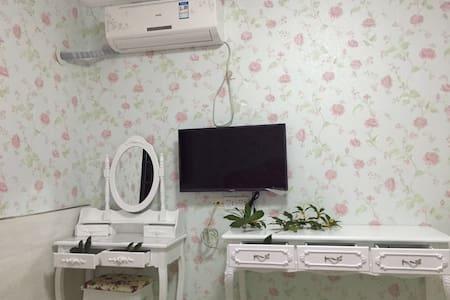 美好公寓,享受在义乌 - Jinhua