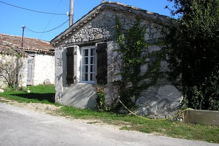 Rose Cottage, Pechdou - Saint-Maurin - เกสต์เฮาส์