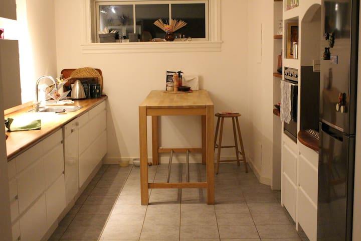 Atraktiv bolig  - op til Dyrehaven - Klampenborg - Appartement