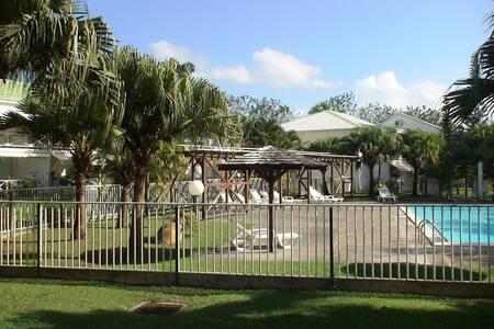 Jardin Caraibes GUADELOUPE