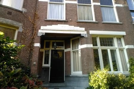 Single room in Dutch house in Kralingen - Rotterdam - Huis
