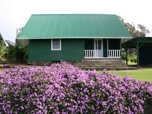 Kahuku Ranch Vacation Rentals - The Pa`u House - Naalehu - Casa