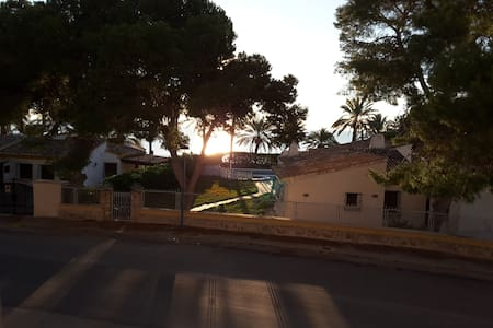 3 bed Apartment 50 mtr from beach,perfect locatio - Torrevieja
