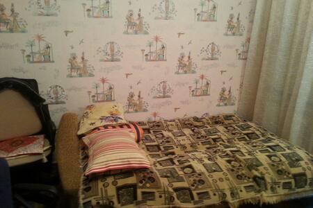 Уютный домик в центре города - Stavropol' - Haus