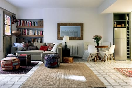 Oasis Apartment in Central Athens - Athina