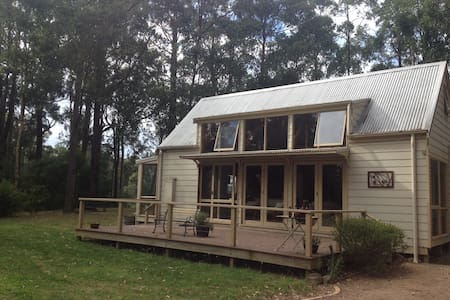 Glimpses of Gippsland - private country cottage - Fumina South - 小木屋