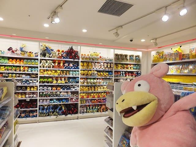 New Open★Feel Deep Tokyo★FreeWifi