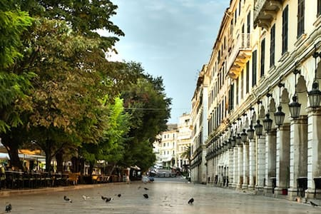 Corfu apartment in historic old Town - Korfu