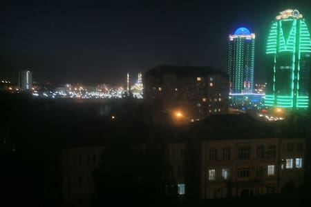 "Apartment with a view on ""Grozny City"" quarter - Грозный"