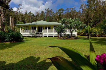 Ohia House Bed and Breakfast - Pāhoa