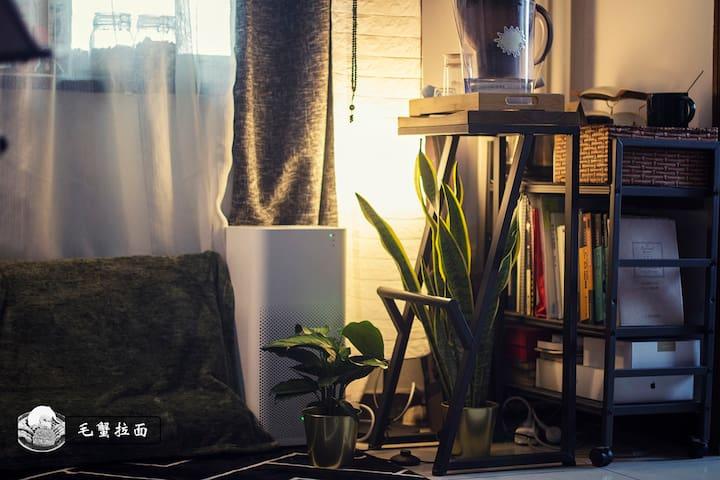 Ramen Girls`Home, Sunny Cozy bedroom,Room#2