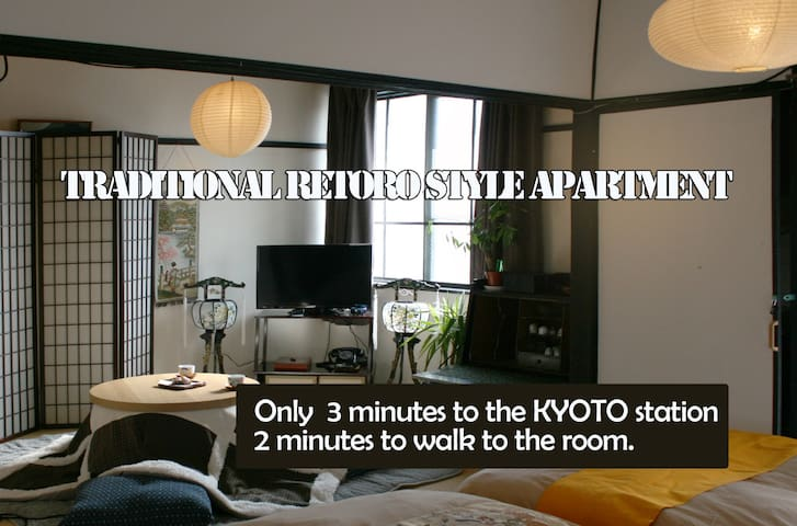 50's JPN style near KYOTO sta. for 1~4 guests x 紅葉 - Kyōto-shi - Pis
