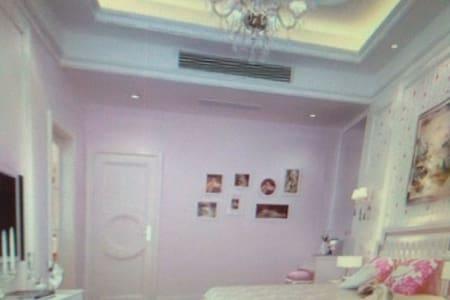 xiangcun小院 - yangxian - 公寓