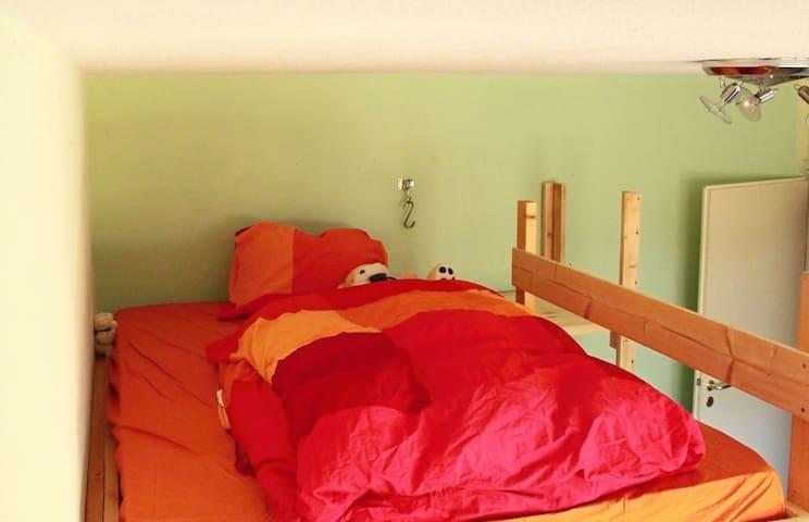Zimmer mit Hochbett - Nürnberg - 公寓