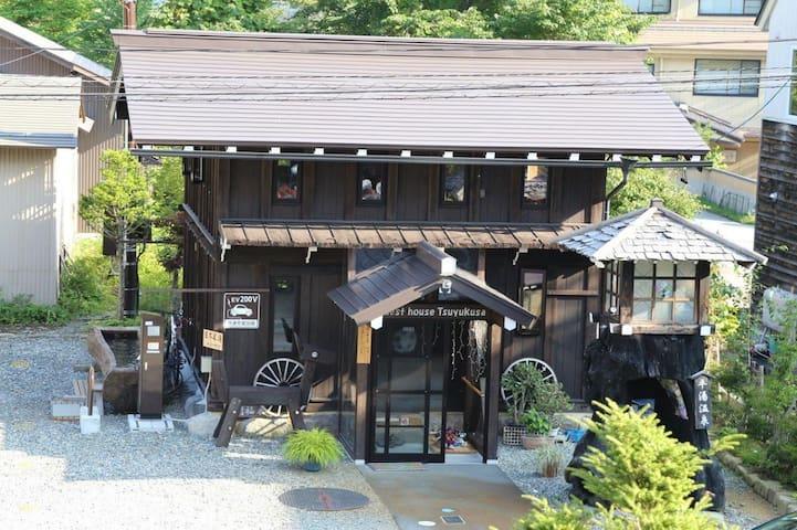 10 GuesthouseTsuyukusa
