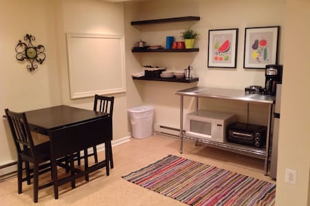 Private Basement Near Downtown - Frederick - House