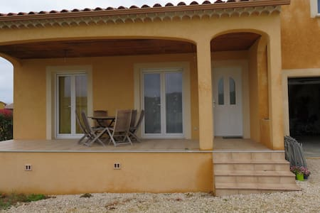 Appartement très agréable - Saint-Théodorit - 獨棟