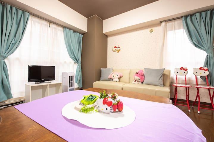 """Premier Stay """"NANMARA"""" Sapporo#4"""