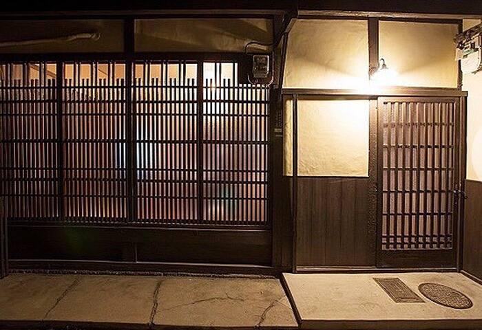 Tradditional Fushimi. 6min  Kyoto st.京町屋!从京都站是6分