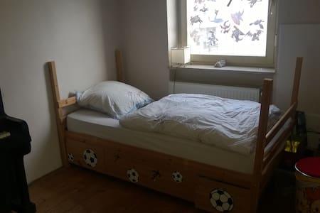 Zimmer in Würzburg - Würzburg
