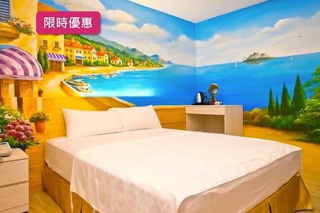 Pingtong Xinyuan 005︱Queen Size Bed︱Free Parking