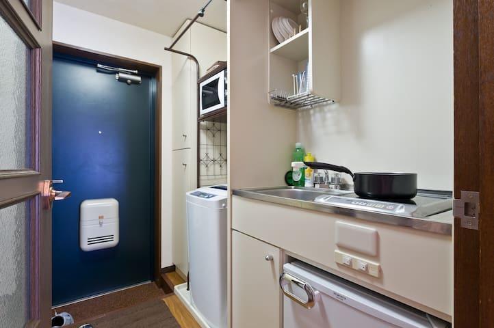 Cozy room in Shinjyuku(新宿)AR&Free Wifi,3mins Walk - Shinjuku - Byt