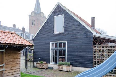 Vrijstaand tuinhuis in historisch Hoevelaken - Hoevelaken
