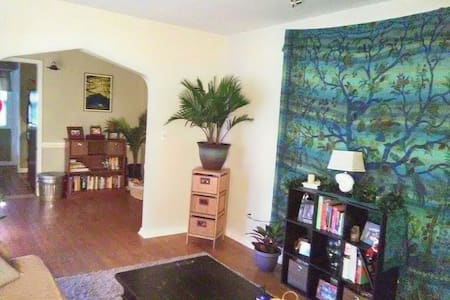 Cozy bungalow by the James River in Forest Hill - Richmond - Talo